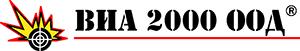 ВИА 2000